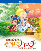 Konchu Monogatari Mitsubachi Hutch - Yuki no Melody (Blu-ray) (First Press Limited Edition) (Japan Version)