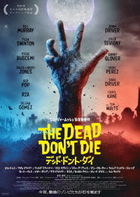 THE DEAD DON'T DIE (Blu-ray) (Japan Version)