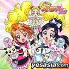 DANZEN! Pretty Cure (Ver.Max Heart) (Japan Version)