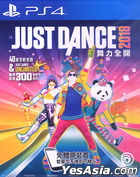 Just Dance 2018 (Asian English Version)