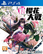 New Sakura Wars (Asian Chinese Version)