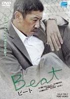 Beat (DVD) (Japan Version)