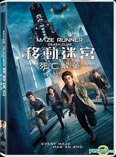 Yesasia Maze Runner The Death Cure 2018 Dvd Hong Kong Version Dvd Dylan O Brien Ki Hong Lee 20th Century Fox Western World Movies Videos Free Shipping