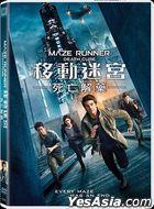 Maze Runner: The Death Cure (2018) (DVD) (Hong Kong Version)
