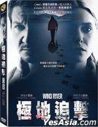 Wind River (2017) (DVD) (Taiwan Version)