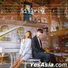ドドソソララソ OST(KBS 2TV水木ドラマ)(2CD)
