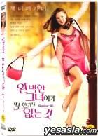 13 going on 30 (Korean Version)