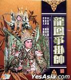 Love & War (1967) (VCD) (Hong Kong Version)