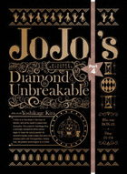 JoJo's Bizarre Adventure Part 4: Diamond Is Unbreakable Blu-ray Box 2  (Japan Version)