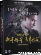 Casino Tycoon Series (Blu-ray) (Hong Kong Version)