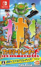 Family Trainer (Japan Version)