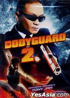The Bodyguard 2 (DVD) (US Version)