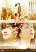 洁柔 (DVD)(日本版)