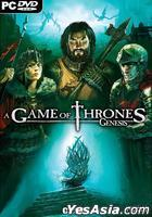 A Game Of Thrones: Genesis (英文版) (DVD 版)