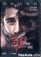 吉屋 (2018) (DVD) (香港版)