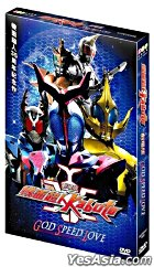 Masked Rider Kabuto The Movie: God Speed Love (DVD) (Hong Kong Version)