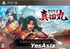 Sengoku Musou: Sanada Maru (Treasure Box) (Japan Version)