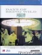 Days Of Being Wild (1991) (Blu-ray) (Hong Kong Version)