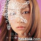 Nakashima Mika - Dears -All Singles Best- (2CD) (Korea Version)