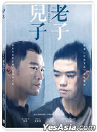 Black Sheep (2016) (DVD) (English Subtitled) (Taiwan Version)