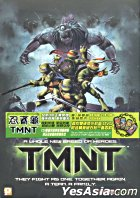 TMNT - Teenage Mutant Ninja Turtles (DVD) (Animated Feature) (Hong Kong Version)