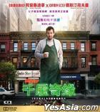 The Cobbler (2014) (DVD) (Hong Kong Version)
