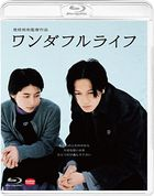 After Life (Blu-ray) (English Subtitled) (Japan Version)
