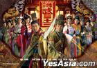Relic Of An Emissary (DVD) (End) (English Subtitled) (TVB Drama)  (US Version)