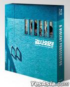 A Violent Prosecutor (Blu-ray) (Limited Edition) (Korea Version)