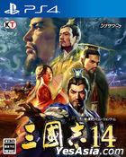 Romance of The Three Kingdoms XIV (Normal Edition) (Japan Version)