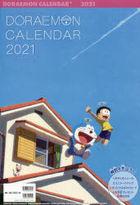 Doraemon 2021 Calendar