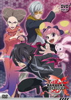 Bakugan: Battle Planet DVD Box Vol.3 (Japan Version)
