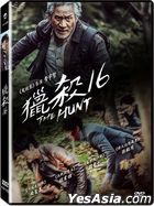 The Hunt (2016) (DVD) (Taiwan Version)