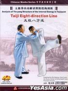 Taiji Eight-Direction Line (DVD) (China Version)