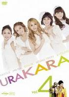 Urakara (DVD) (Vol.4) (日本版)