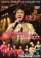 Wan Kwong Classic Concert Live Karaoke (DVD + 3CD)