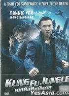 Kung Fu Jungle (2014) (DVD) (Thailand Version)