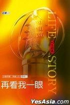 Life Story: Zai Kan Wo Yi Yan (DVD) (Taiwan Version)