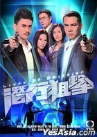 潛行狙擊 (2006) (DVD) (1-30集) (完) (中英文字幕) (TVB劇集)