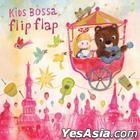 Kids Bossa Flip Flap