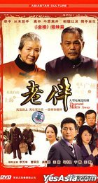 Thousand Miles Away (H-DVD) (End) (China Version)