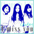 I miss you [Type A](Japan Version)
