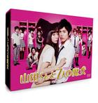 Yamada-kun and the Seven Witches DVD Box (DVD)(Japan Version)