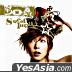 BoA Single - Sweet Impact (CD) (Korea Version)