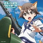 Yuuki no Tsubasa  (Normal Edition) (Japan Version)
