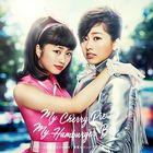 My Cherry Pie (Koiki na Cherry Pie) / My Hamburger Boy (Uwaki na Hamburger Boy) (Normal Edition) (Japan Version)
