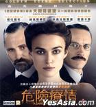 A Dangerous Method (2011) (VCD) (Hong Kong Version)