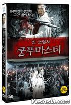 Kung Fu Master (DVD) (Korea Version)