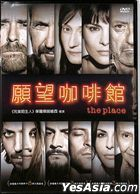 The Place (2017) (DVD) (Taiwan Version)