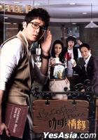 咖啡情缘 (DVD) (1-18集) (完) (韩/国语配音) (SBS剧集) (台湾版)
